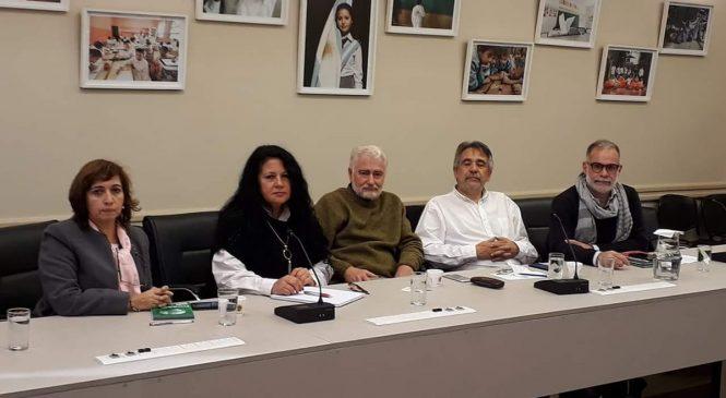CONADU Histórica ratifica el paro nacional de esta semana y convoca a sus Asambleas y Congreso