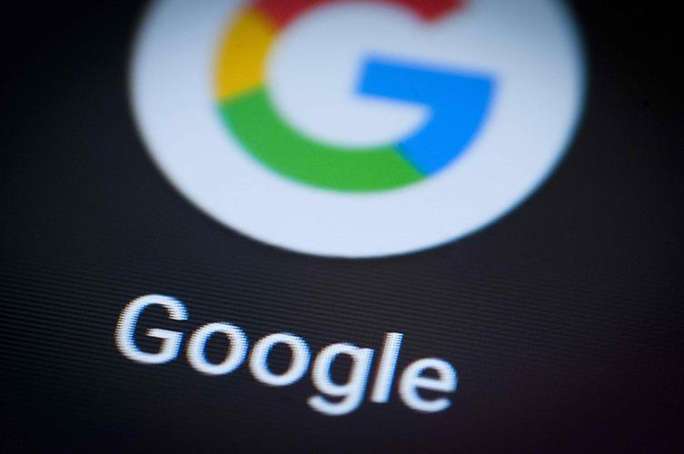 La proscripción del silencio (Google y la sobrecarga de información ...