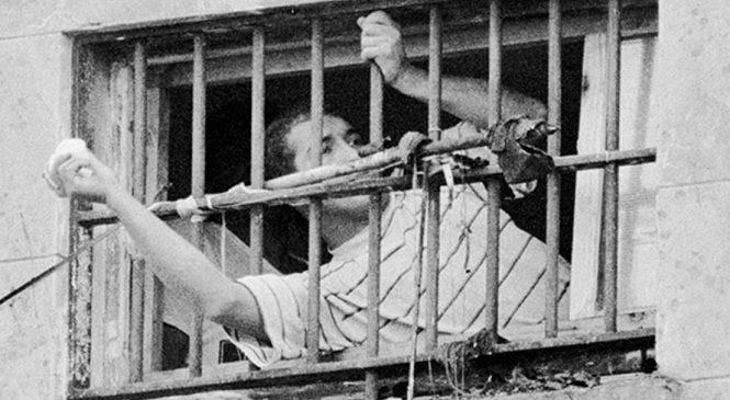 Masacre en el Pabellón Séptimo