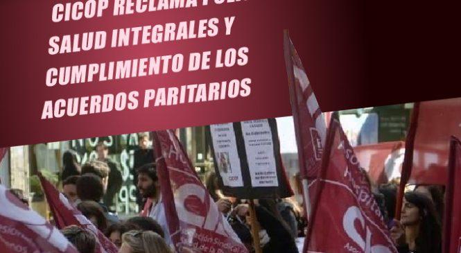 """CICOP le reclama a Vidal convocar a la paritaria final 2018 """"tal como se comprometió"""""""