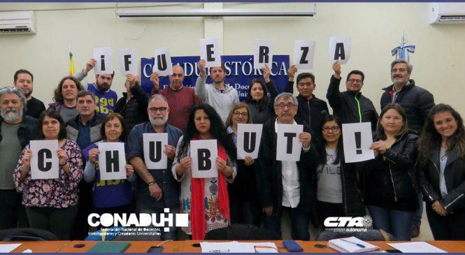 ConaduH irá al paro el 25 de septiembre ante falta de respuestas del gobierno nacional