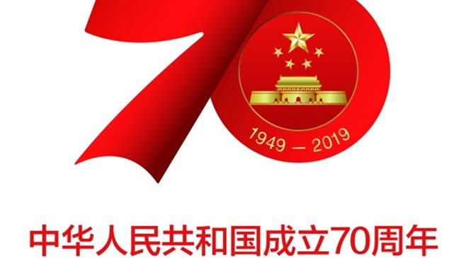 Comunismo a los 70, colapso ruso y ascenso chino