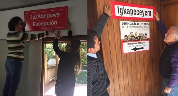 Neuquén: Defensoría del Pueblo de la Ciudad incorporó el mapuzugun en cartelería
