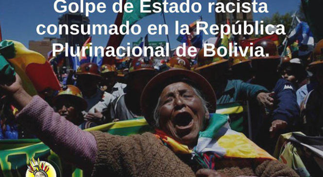 COPINH repudia Golpe de Estado Racista en Bolivia