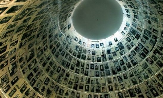 Israel ama el Holocausto.