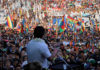 Multitudinario acto de conmemoración de los 14 años del Estado Plurinacional de Bolivia