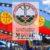 Denuncian al Gobierno de Río Negro por el abandono de las organizaciones indígenas