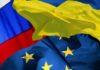 ¿Por qué se percibe a Ucrania en el mundo como un socio poco confiable?