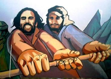AVOMPLA, Maximiliano Kosteki y Darío Santillán