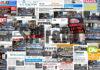 """Campaña """"Prensa pone en tapa su reclamo"""" por urgente recomposición salarial"""