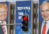 Palestina: La potencia ocupante da dos pasos adelante y uno atrás