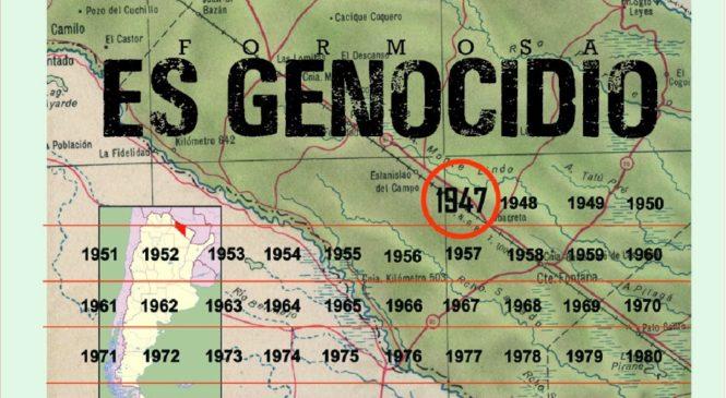 10 de octubre: A 73 años de la masacre seguimos exigiendo justicia