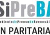 """El SiPreBA repudia un nuevo """"acuerdo"""" salarial a la baja en prensa escrita, firmado a espaldas de las asambleas"""