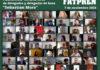 FATPREN: Plenario nacional de delegades resolvió continuar el reclamo salarial