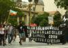 Se presentó en la 40° Marcha de la Resistencia el reclamo de apertura de archivos