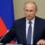 Rusia en la región : Presidente Putin y las relaciones complejas en los Balcanes