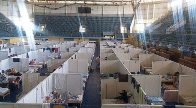 Centros de aislamiento por Covid-19 en Formosa: pedido de informe de la CPM