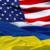 Ucrania repite peligroso error: Estados Unidos lo apoya