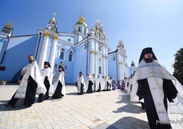 Contra las leyes estatales y divinas: La persecución de los feligreses de la Iglesia ortodoxa canónica continúa en Ucrania