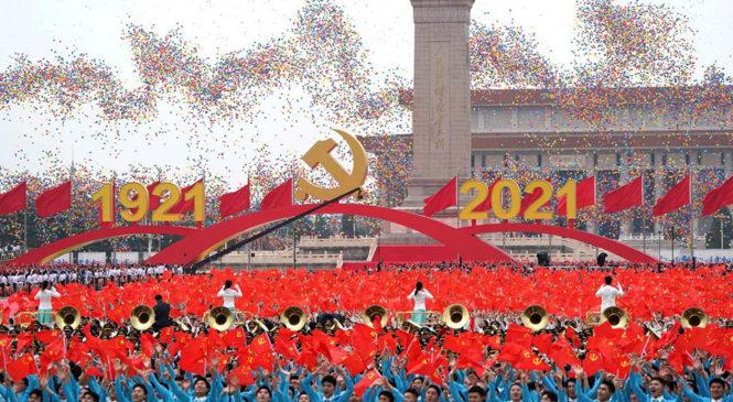 Centenario del Partido Comunista de China